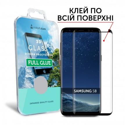 Захисне скло MakeFuture 3D Full Glue Samsung S8 Black