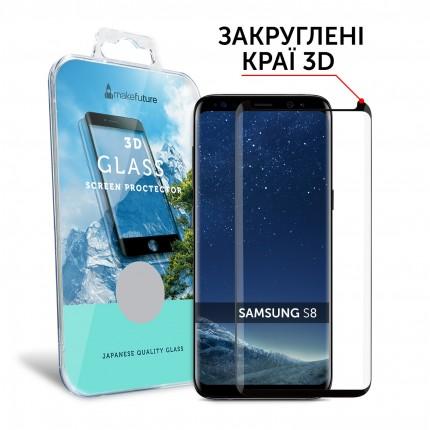 Захисне скло MakeFuture 3D Samsung S8 Black