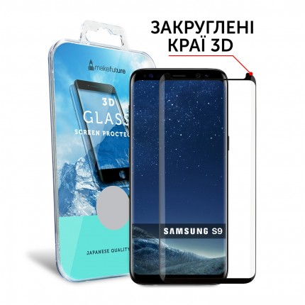 Захисне скло MakeFuture 3D Samsung S9 Black