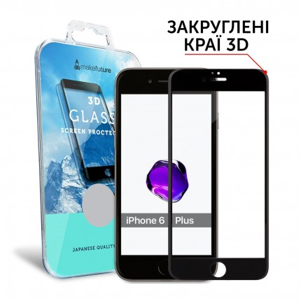Захисне скло MakeFuture 3D Apple iPhone 6/6s Plus Black