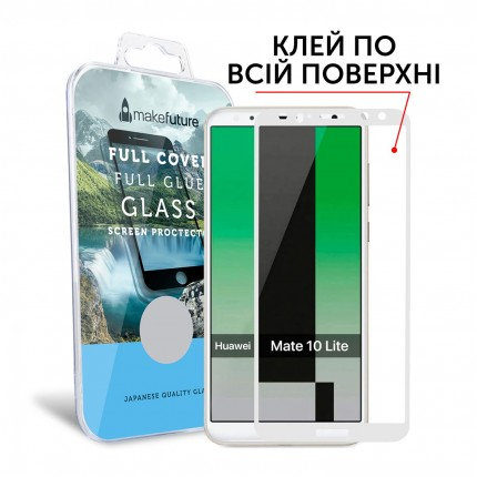 Захисне скло MakeFuture Full Cover Full Glue Huawei Mate 10 Lite White