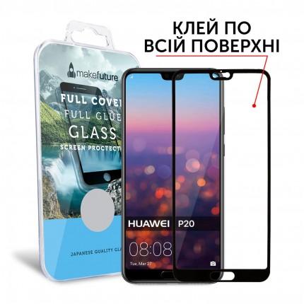 Захисне скло MakeFuture Full Cover Full Glue Huawei P20 Black