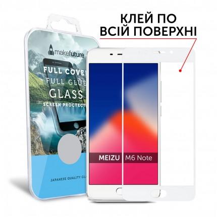 Захисне скло MakeFuture Full Cover Full Glue Meizu M6 Note White