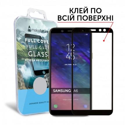Захисне скло MakeFuture Full Cover Full Glue Samsung A6 2018 Black