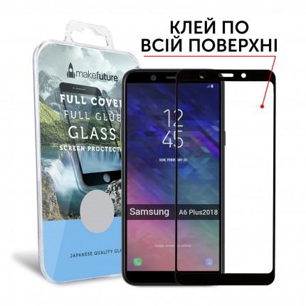 Захисне скло MakeFuture Full Cover Full Glue Samsung A6 Plus 2018 Black