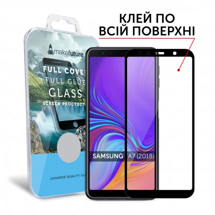 Захисне скло MakeFuture Full Cover Full Glue Samsung A7 2018 (A750) Black