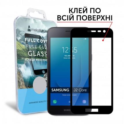 Захисне скло MakeFuture Full Cover Full Glue Samsung J2 Core (J260) Black