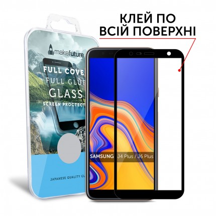 Захисне скло MakeFuture Full Cover Full Glue Samsung J4 Plus/J6 Plus 2018 Black