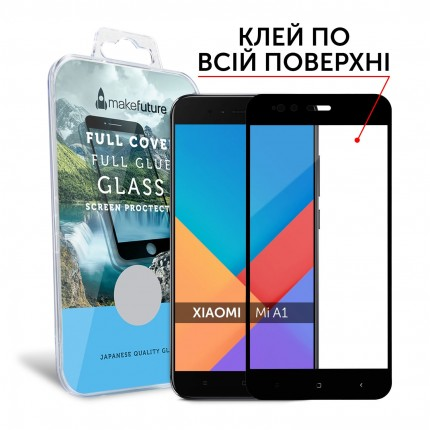 Захисне скло MakeFuture Full Cover Full Glue Xiaomi MiA1 (5X) Blacк