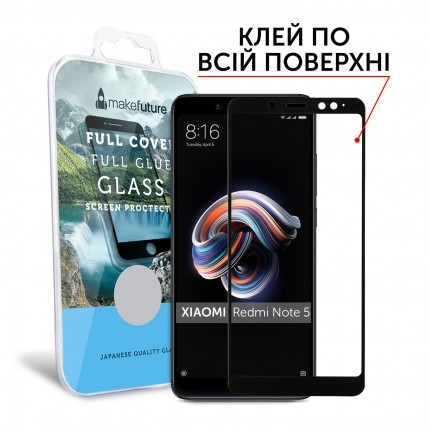 Захисне скло MakeFuture Full Cover Full Glue Xiaomi Redmi Note 5 Black
