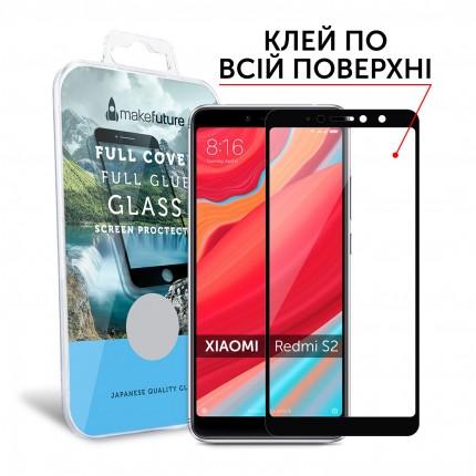 Захисне скло MakeFuture Full Cover Full Glue Xiaomi Redmi S2 Black