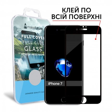 Захисне скло MakeFuture Full Cover Full Glue Apple iPhone 7 Black
