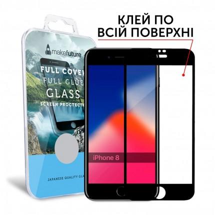 Захисне скло MakeFuture Full Cover Full Glue Apple iPhone 8 Black
