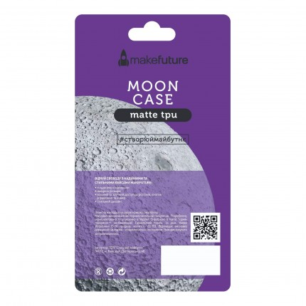 Кейс MakeFuture Moon Samsung J5 2016 (J510) Black