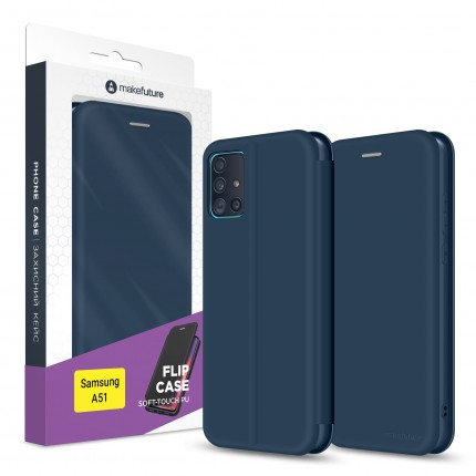 Чохол-книжка MakeFuture Flip Case Samsung A51 Blue