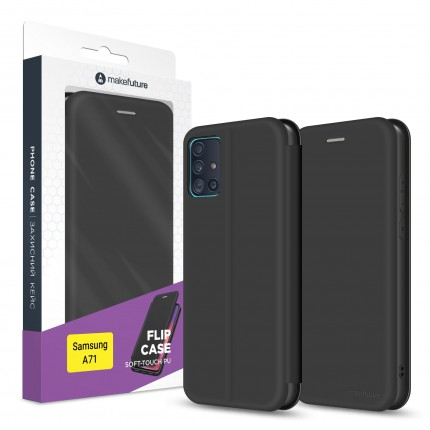 Чохол-книжка MakeFuture Flip Case Samsung A71 Black