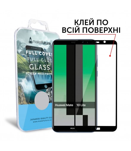 Захисне скло MakeFuture Full Cover Full Glue Huawei Mate 10 Lite Black