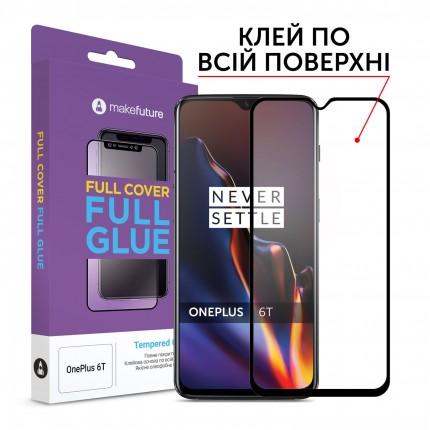 Захисне скло MakeFuture Full Cover Full Glue OnePlus 6T