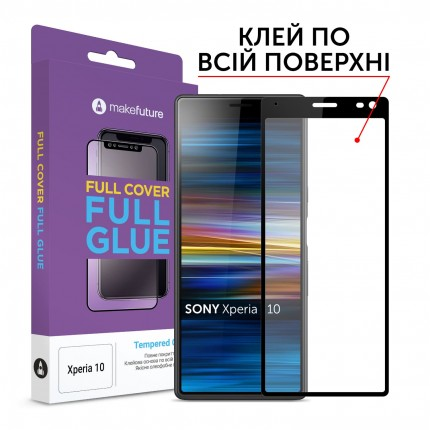 Захисне скло MakeFuture Full Cover Full Glue Sony Xperia 10