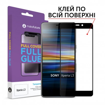 Захисне скло MakeFuture Full Cover Full Glue Sony Xperia L3
