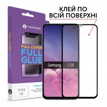 Захисне скло MakeFuture Full Cover Full Glue Samsung S10E