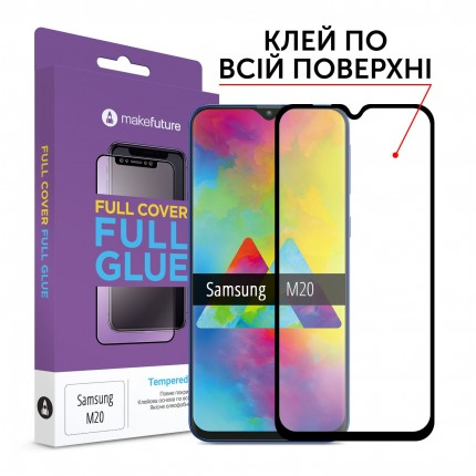 Захисне скло MakeFuture Full Cover Full Glue Samsung M20 (M205)