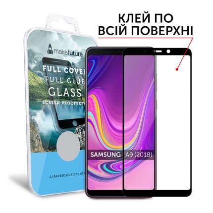 Захисне скло MakeFuture Full Cover Full Glue Samsung A9 2018 (A920) Black