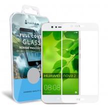 Захисне скло MakeFuture Full Cover Huawei Nova 2 White