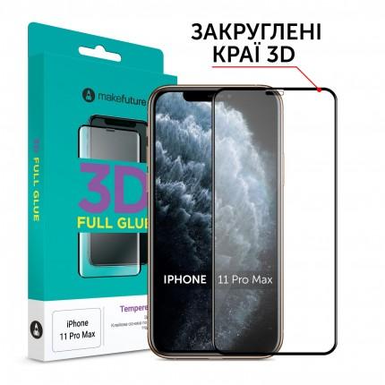 Захисне скло MakeFuture 3D Apple iPhone 11 Pro Max