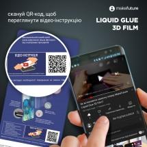 Захисна плівка MakeFuture Samsung Note 20 Liquid Glue 3D Film