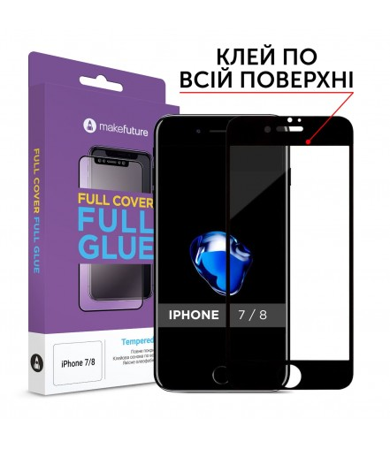 Захисне скло MakeFuture Full Cover Full Glue Apple iPhone 7/8 Black