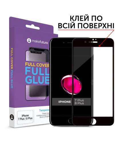 Захисне скло MakeFuture Full Cover Full Glue Apple iPhone 7 Plus/8 Plus Black