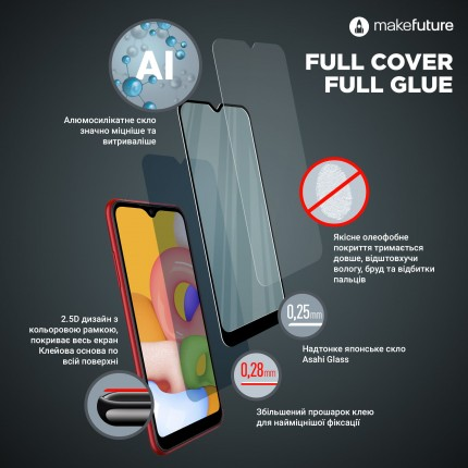 Захисне скло MakeFuture Full Cover Full Glue Samsung A51