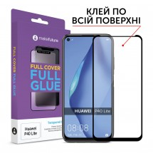 Захисне скло MakeFuture Full Cover Full Glue Huawei P40 Lite