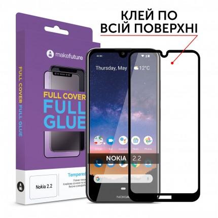 Захисне скло MakeFuture Full Cover Full Glue Nokia 2.2 Black