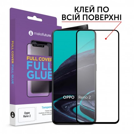 Захисне скло MakeFuture Full Cover Full Glue Oppo Reno 2 Black