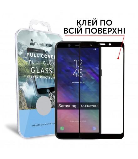 Захисне скло MakeFuture Samsung A6 Plus 2018 Full Cover Full Glue Black