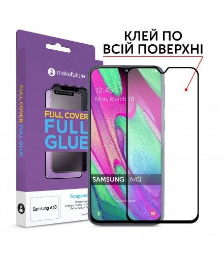 Захисне скло MakeFuture Full Cover Full Glue Samsung A40 (A405)
