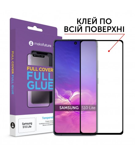 Захисне скло MakeFuture Full Cover Full Glue Samsung S10 Lite