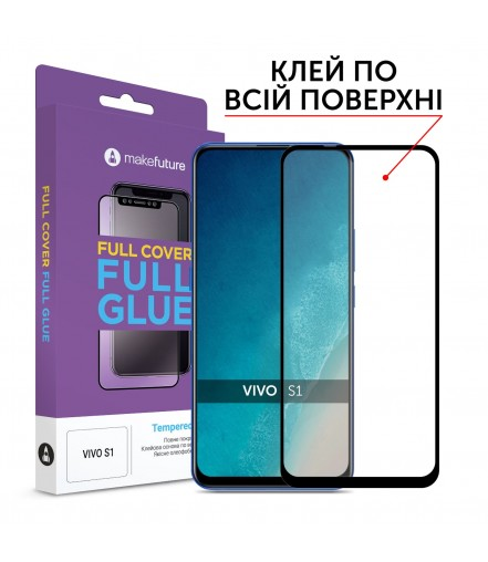 Захисне скло MakeFuture Full Cover Full Glue Vivo S1