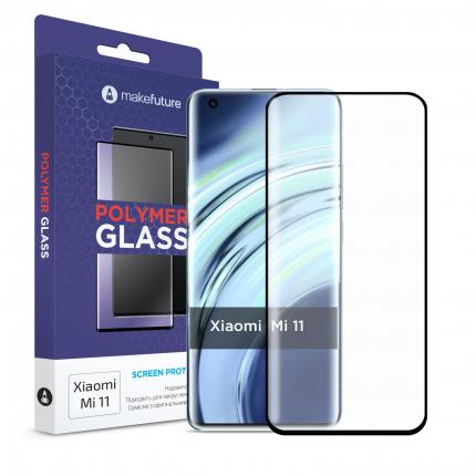 Захисне скло MakeFuture Polymer Glass Xiaomi Mi 11